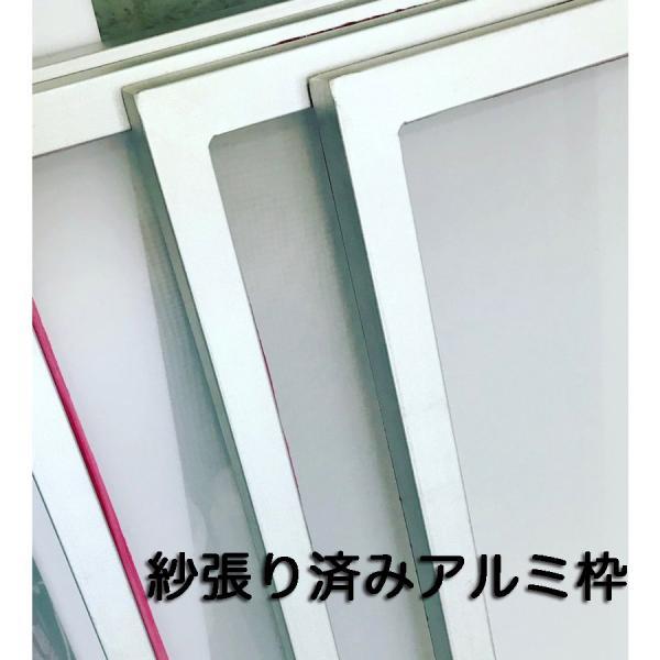 紗張り済みシルクスクリーン枠★A3すっぽりサイズ★120メッシュ|frout-items