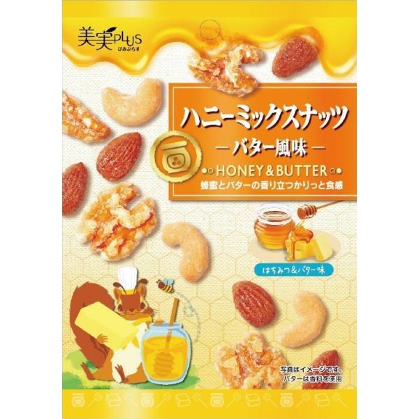 福楽得 ハニーミックスナッツバター風味35g×5袋