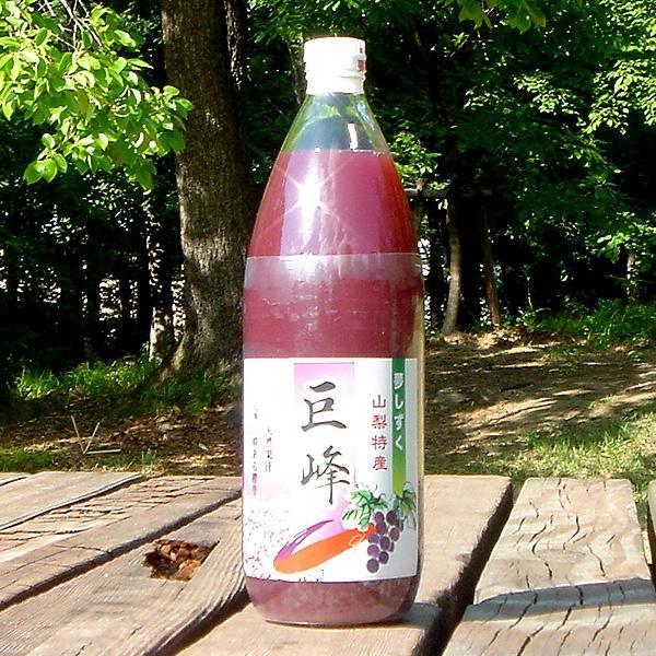 ぶどうジュース 山梨県産巨峰果汁100% 1L×6本 送料無料 一部地域を除く
