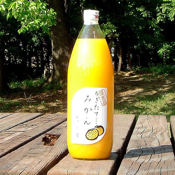 お中元ギフト ジュース 果汁100% ミカン みかん 1L×3本 送料無料 一部地域を除く  ギフト包装 のし対応可