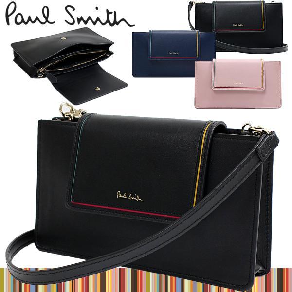 ポールスミスPaulSmith財布ウォレットポーチレディーススワールカラーラインストラップ付きウォレットポーチ専用箱ありブラック