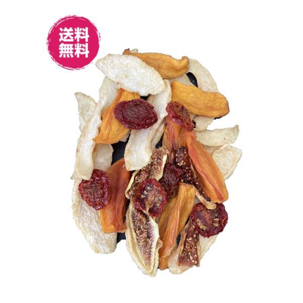 国産 無添加 ドライミックス4種 ★宝石の森★ 55g×2袋 いちじく 梨 柿 とまと (宝石の森 55g×2P) 送料無料 おやつ お茶うけ