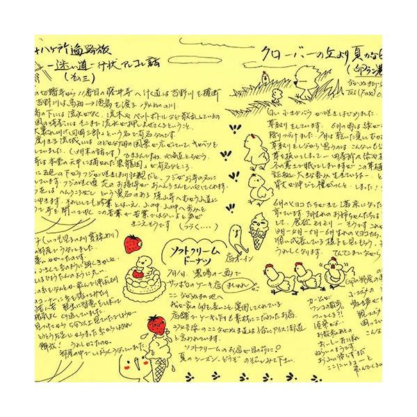 有精卵 40個箱詰め(北海道 卵ラン農場ムラタ)健康有精卵・送料無料・産地直送|fs21|02
