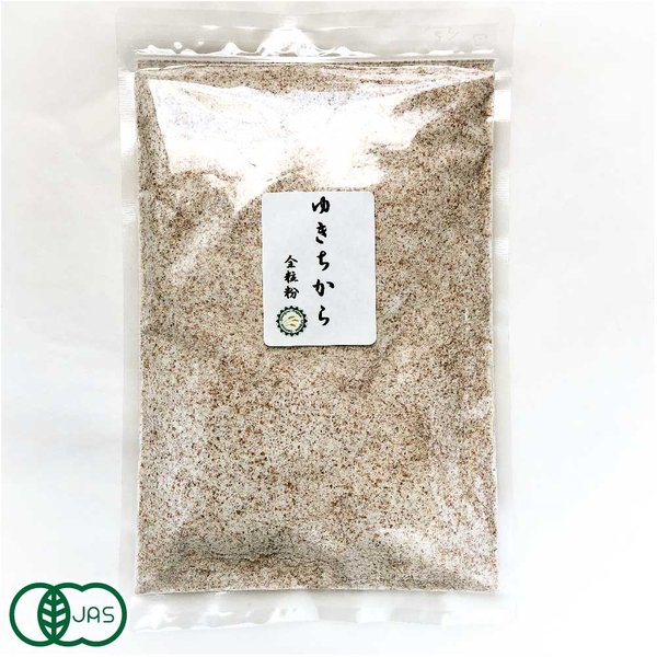 自然栽培小麦粉(強力粉) 国産 無添加 有機JAS 「ゆきちから」使用 全粒粉1kg  (青森県 SKOS合同会社) 産地直送