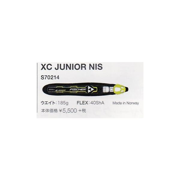 Skisport & Snowboarding Fischer NNN XC Junior NIS Bindungen