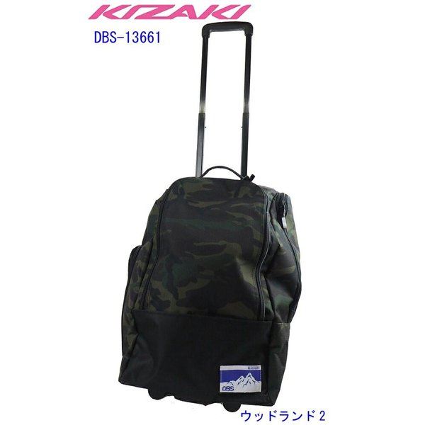KIZAKI(キザキ)スキー&スノーボード3WAY「ローラーバッグ」DBS-13661ウッドランド2