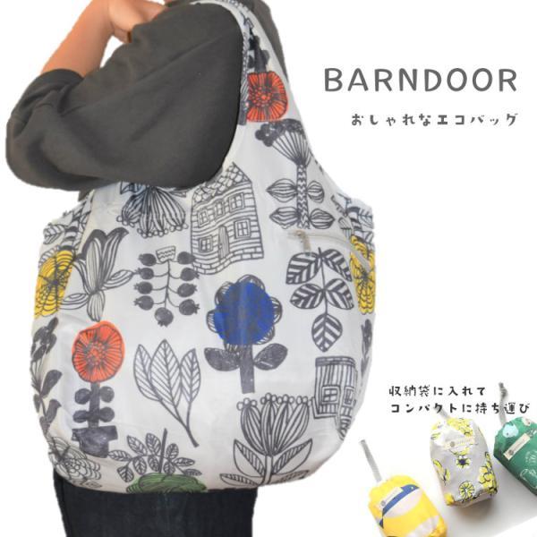 BARNDOOR レジかごエコバッグ エコバッグ レジバッグ おしゃれ コンパクト かごバッグ お買い物バッグ お買い物 収納袋付き 大容量 バーンドア ftk-2