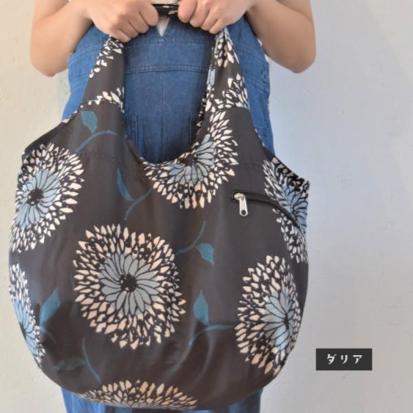 BARNDOOR レジかごエコバッグ エコバッグ レジバッグ おしゃれ コンパクト かごバッグ お買い物バッグ お買い物 収納袋付き 大容量 バーンドア ftk-2 08