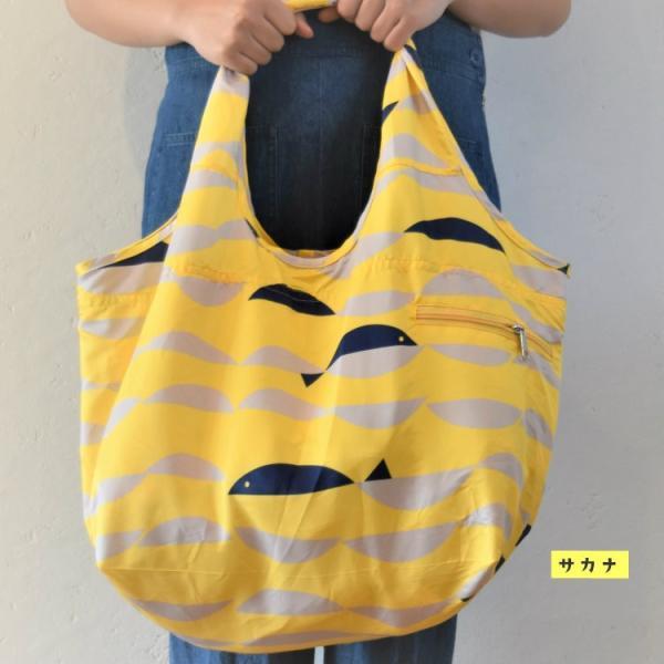 BARNDOOR レジかごエコバッグ エコバッグ レジバッグ おしゃれ コンパクト かごバッグ お買い物バッグ お買い物 収納袋付き 大容量 バーンドア ftk-2 12
