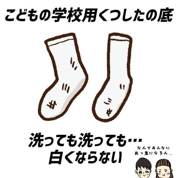 【4足セット】小学生用スクールソックス4枚組スクール ソックス 汚れが目立ちにくい 学校用靴下 白 ソックス 小学生 頑丈 汚れにくい 靴下|ftk-2|02