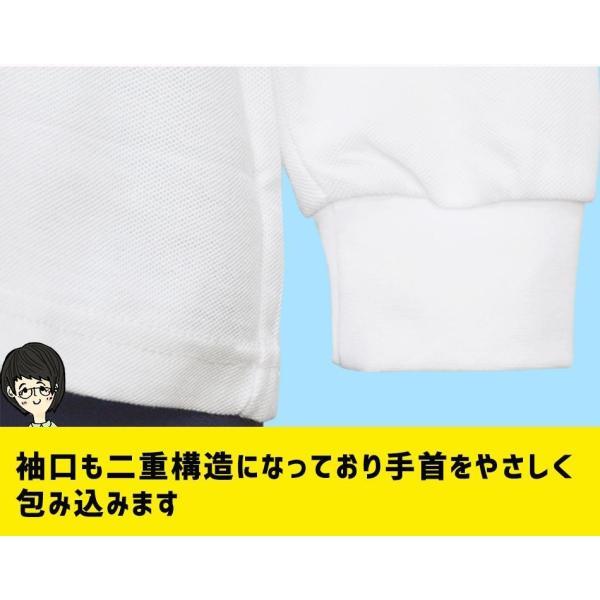 (会員なら更にお得) 半袖 長袖 サイズを選べるお買い得2枚セット ポロシャツ 白 小学生 小学生ポロシャツ 制服 通販 学生服 幼稚園 通園 通学 ftk-2 14