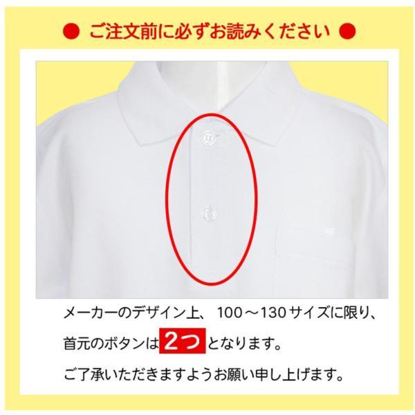 (会員なら更にお得) 半袖 長袖 サイズを選べるお買い得2枚セット ポロシャツ 白 小学生 小学生ポロシャツ 制服 通販 学生服 幼稚園 通園 通学 ftk-2 17