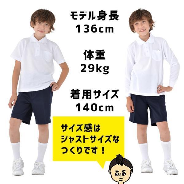 (会員なら更にお得) 半袖 長袖 サイズを選べるお買い得2枚セット ポロシャツ 白 小学生 小学生ポロシャツ 制服 通販 学生服 幼稚園 通園 通学 ftk-2 08