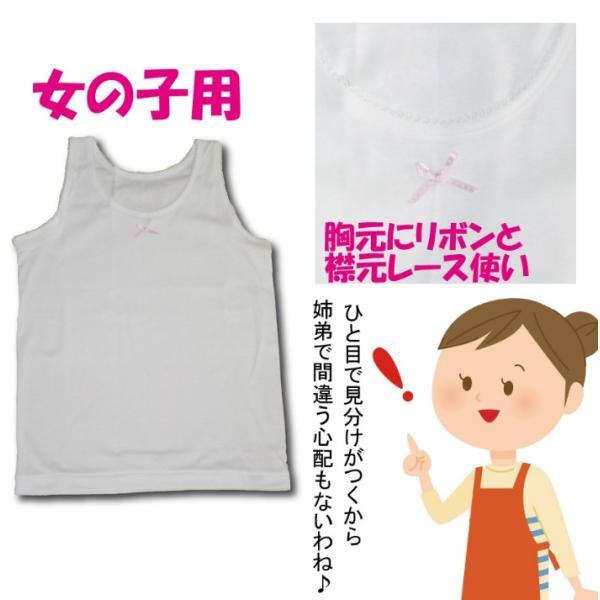 子供肌着 グンゼ タンクトップ ランニング 綿100% 下着 肌着 こども 男の子 女の子 二枚組 白 肌にやさしい 100 110 120 130 140 150 160 キッズ  ftk-2 05