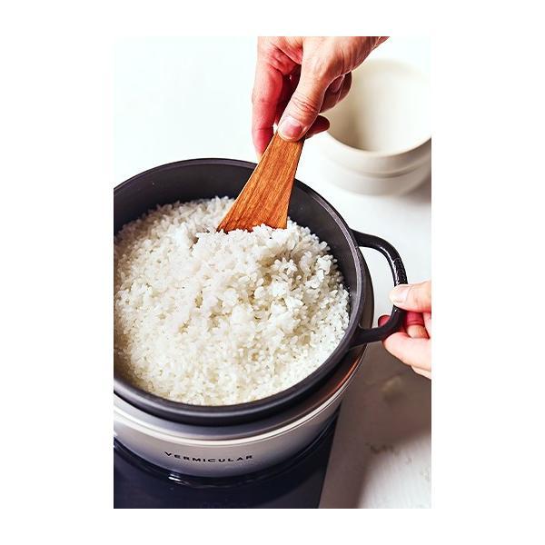 【入荷待ち】バーミキュラ(Vermicular)ライスポットミニ(3合炊き)シーソルトホワイト ftk-tsutayaelectrics 06