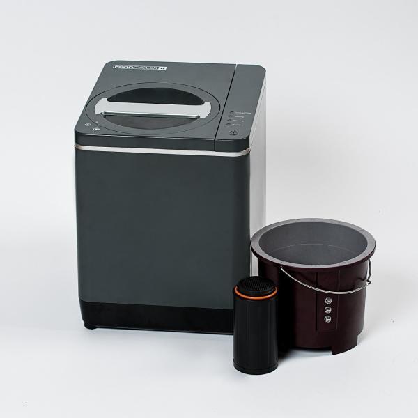 MODERNITY (モダニティ) Food Cycler フードサイクラー FC-30