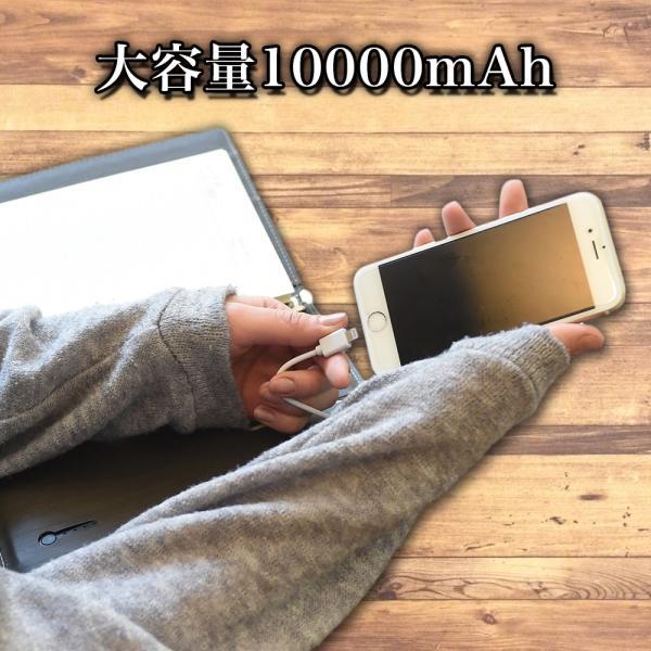 充電できるシステム手帳ELENOA(エレノア)Ver.1.0/モバイルバッテリー(10000mAh)・USBメモリー(8GB)内蔵・バインダー・A5リフィル [ブラウン]|fttrade-store|03