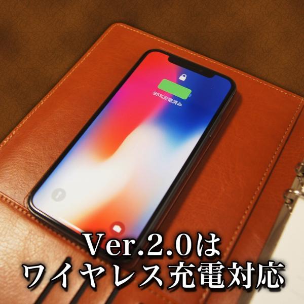 充電できるシステム手帳ELENOA(エレノア)Ver.2.0/モバイルバッテリー(8000mAh)・USBメモリー(32GB) 内蔵/ワイヤレス充電可 (ブラウン)|fttrade-store|05