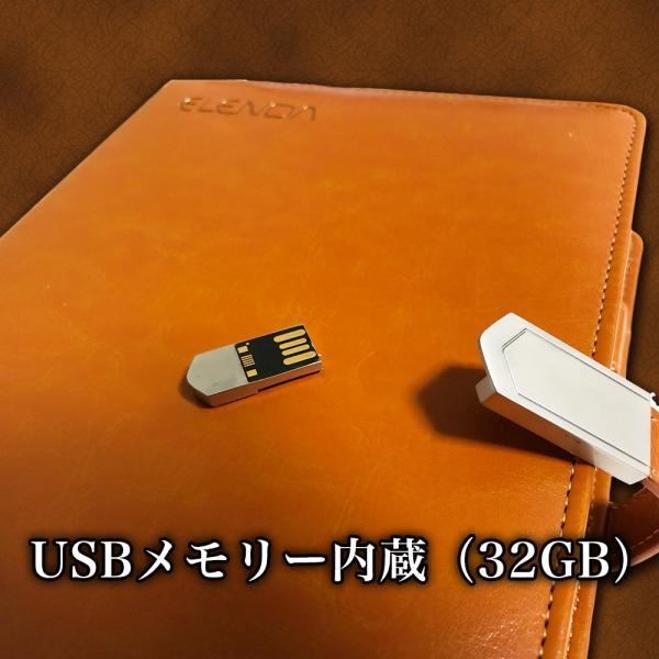充電できるシステム手帳ELENOA(エレノア)Ver.2.0/モバイルバッテリー(8000mAh)・USBメモリー(32GB) 内蔵/ワイヤレス充電可 (ブラウン)|fttrade-store|06
