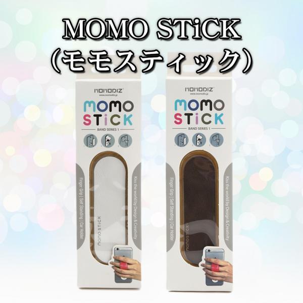 MOMO STICK(モモスティック)次世代型スマートフォンバンド/スマホリング/マルチバンド[正規品] (デニム・ネイビー) fttrade-store 07