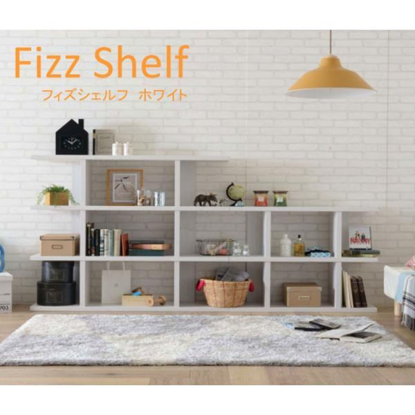 Fizz シェルフ(ミドルタイプ90cm幅)ホワイト FZ120-90WH オープンラック 北欧 おしゃれ 木製 薄型 スリム 棚 白
