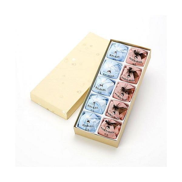 生クリーきんとん5個とチョコ生クリーきんとん5個のセット (ギフト箱)