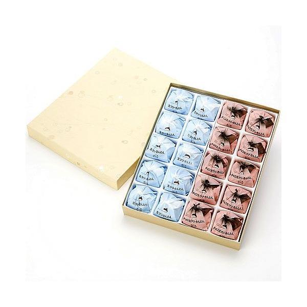 生クリーきんとん10個とチョコ生クリーきんとん10個のセット (ギフト箱)