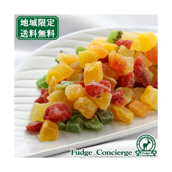 ドライフルーツミックス1kg 【地域別送料無料同梱可】便利なチャック付き包装 フルーツキューブ6種類 パイン キーウイ イチゴ メロン パパイヤ マンゴー
