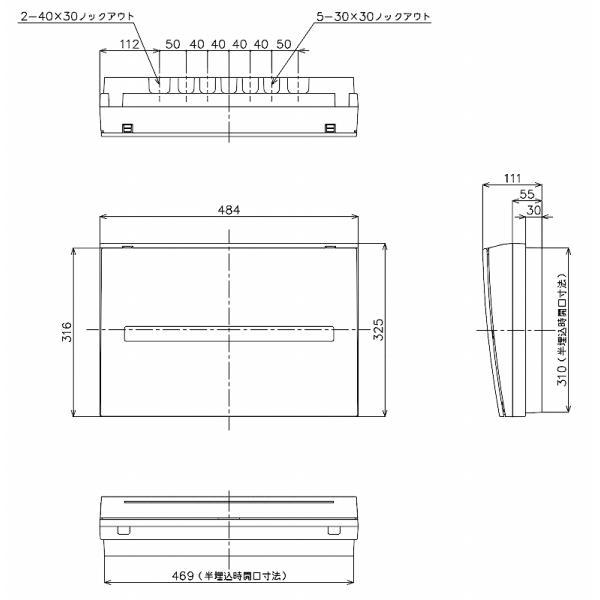 BQR85244:住宅用分電盤(露出・半埋込両用形)(ドア付)(リミッタースペース無)(単3:主幹:ELB50A分岐24+4)|fuel-yonashin|02