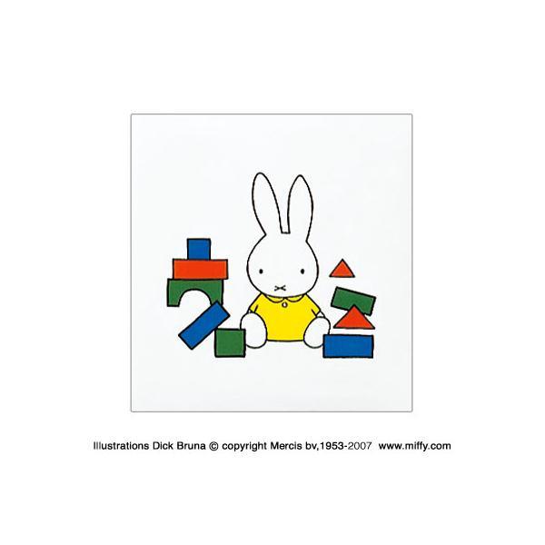アルバム ナカバヤシ ディック・ブルーナシリーズ ミッフィー フエルアルバム ア-SA-121-3 (ホワイト)
