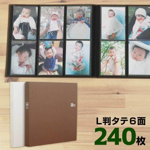 【WEB限定品】ナカバヤシ セラピーカラー 縦写真収納 6面ポケットアルバム TCPK-6TL-240 ウォームブラウン ソフトベージュ