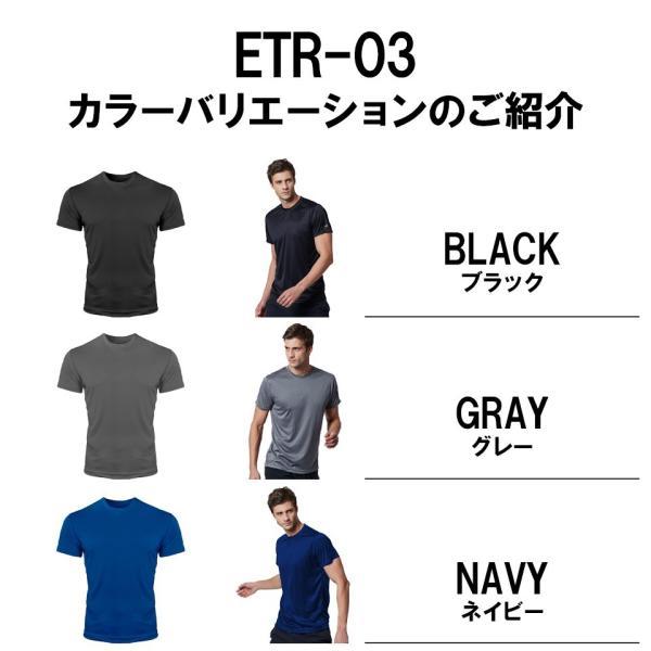 アンダーシャツ 半袖 丸首 メンズ コンプレッション コンプレッションシャツ インナー シャツ コンプレッションウェア 野球 全8色 ルーズフィット EXIO エクシオ|fuerzajapan|11