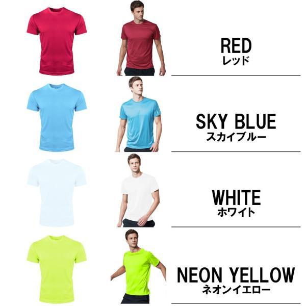 アンダーシャツ 半袖 丸首 メンズ コンプレッション コンプレッションシャツ インナー シャツ コンプレッションウェア 野球 全8色 ルーズフィット EXIO エクシオ|fuerzajapan|12