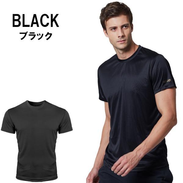 アンダーシャツ 半袖 丸首 メンズ コンプレッション コンプレッションシャツ インナー シャツ コンプレッションウェア 野球 全8色 ルーズフィット EXIO エクシオ|fuerzajapan|13