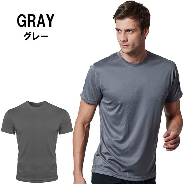 アンダーシャツ 半袖 丸首 メンズ コンプレッション コンプレッションシャツ インナー シャツ コンプレッションウェア 野球 全8色 ルーズフィット EXIO エクシオ|fuerzajapan|14
