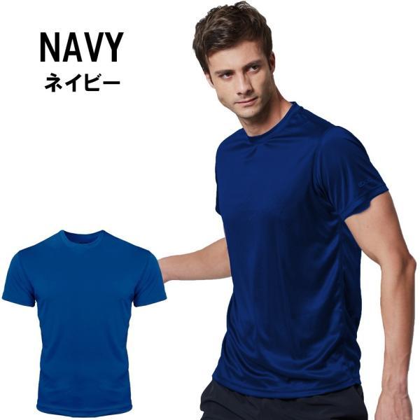 アンダーシャツ 半袖 丸首 メンズ コンプレッション コンプレッションシャツ インナー シャツ コンプレッションウェア 野球 全8色 ルーズフィット EXIO エクシオ|fuerzajapan|15