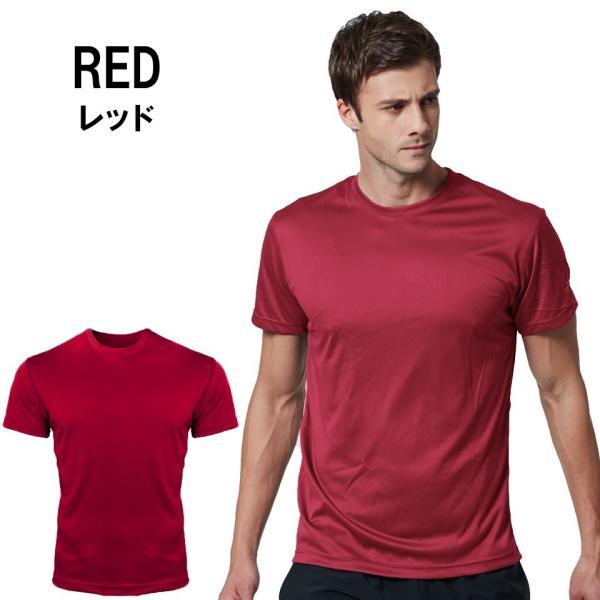 アンダーシャツ 半袖 丸首 メンズ コンプレッション コンプレッションシャツ インナー シャツ コンプレッションウェア 野球 全8色 ルーズフィット EXIO エクシオ|fuerzajapan|16