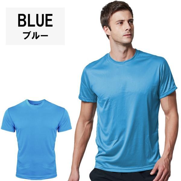 アンダーシャツ 半袖 丸首 メンズ コンプレッション コンプレッションシャツ インナー シャツ コンプレッションウェア 野球 全8色 ルーズフィット EXIO エクシオ|fuerzajapan|17