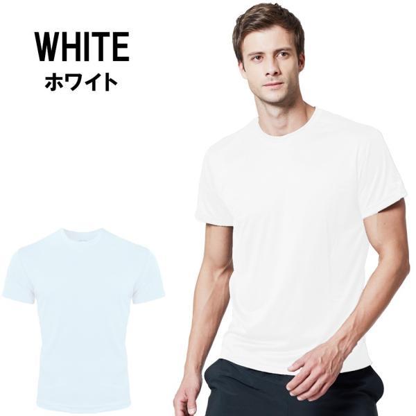 アンダーシャツ 半袖 丸首 メンズ コンプレッション コンプレッションシャツ インナー シャツ コンプレッションウェア 野球 全8色 ルーズフィット EXIO エクシオ|fuerzajapan|18