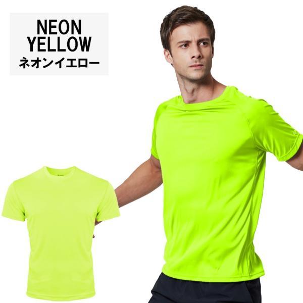アンダーシャツ 半袖 丸首 メンズ コンプレッション コンプレッションシャツ インナー シャツ コンプレッションウェア 野球 全8色 ルーズフィット EXIO エクシオ|fuerzajapan|19