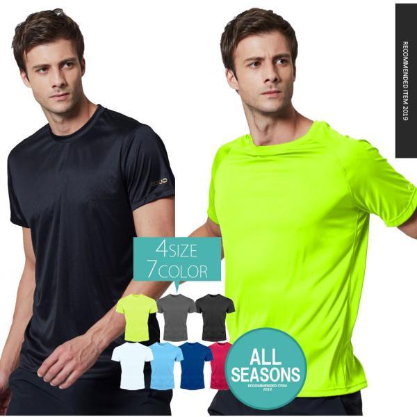 アンダーシャツ 半袖 丸首 メンズ コンプレッション コンプレッションシャツ インナー シャツ コンプレッションウェア 野球 全8色 ルーズフィット EXIO エクシオ|fuerzajapan|05