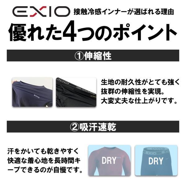 アンダーシャツ 半袖 丸首 メンズ コンプレッション コンプレッションシャツ インナー シャツ コンプレッションウェア 野球 全8色 ルーズフィット EXIO エクシオ|fuerzajapan|07