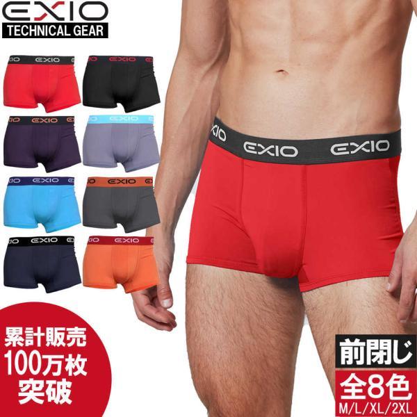 ボクサーパンツメンズブランドアンダーウェアおしゃれローライズパンツ男性用下着お試し消化新生活4サイズ全8色EXIOエクシオ