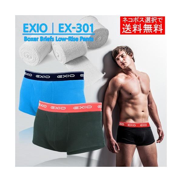 ボクサーパンツ メンズ おしゃれ ローライズ アンダーウェア ボクサー パンツ 前開き M L XL XXL 全5色 包帯生地 EXIO エクシオ|fuerzajapan
