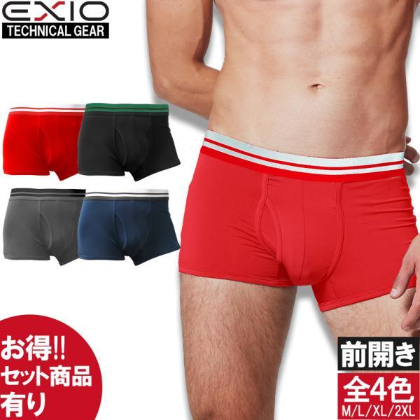 ボクサーパンツ メンズ 前開き ブランド アンダーウェア おしゃれ ローライズ パンツ 男性用下着 お試し ポイント消化 送料無料 4サイズ 全4色 EXIO エクシオ|fuerzajapan