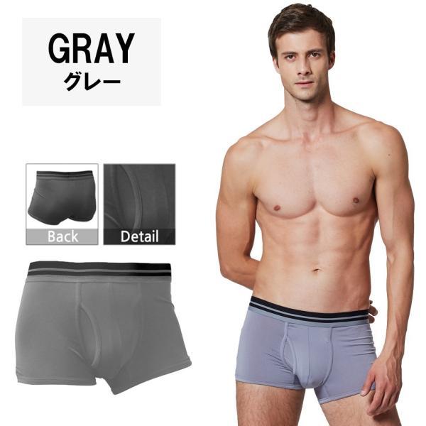 ボクサーパンツ メンズ 前開き ブランド アンダーウェア おしゃれ ローライズ パンツ 男性用下着 お試し ポイント消化 送料無料 4サイズ 全4色 EXIO エクシオ|fuerzajapan|10