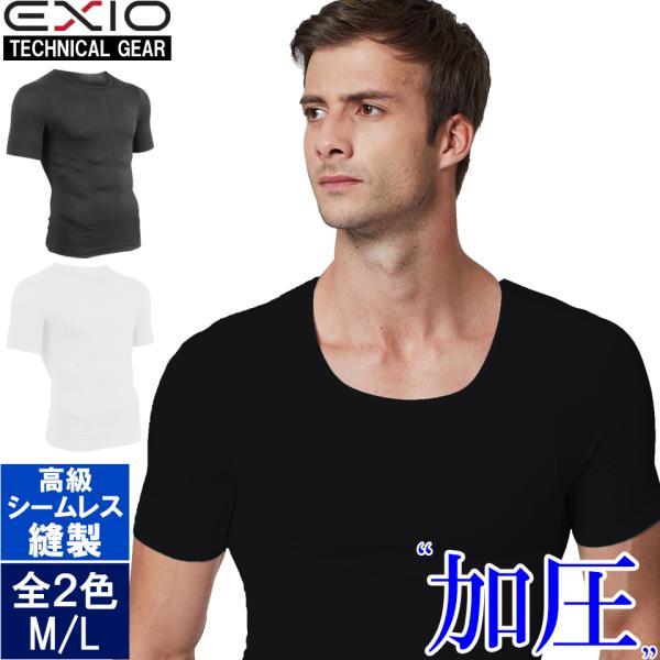 加圧シャツ メンズ 半袖 加圧インナー 加圧 シャツ インナー ゴルフ ゴルフウェア コンプレッションウェア 姿勢矯正 男性 下着 男性用 補正下着 EXIO エクシオ fuerzajapan
