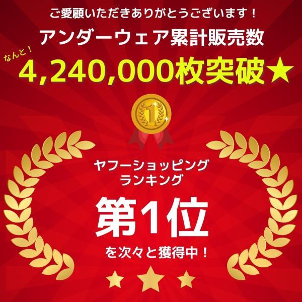 コンプレッションタイツ メンズ ハーフタイツ アンダーウェア コンプレッションウェア インナーウェア 接触冷感 インナー 全2色 EXIO エクシオ|fuerzajapan|02