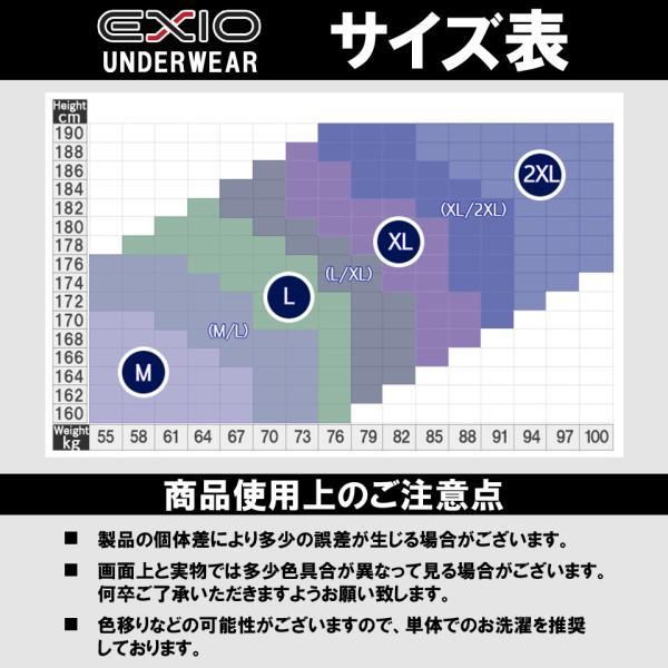 コンプレッションタイツ メンズ ハーフタイツ アンダーウェア コンプレッションウェア インナーウェア 接触冷感 インナー 全2色 EXIO エクシオ|fuerzajapan|14