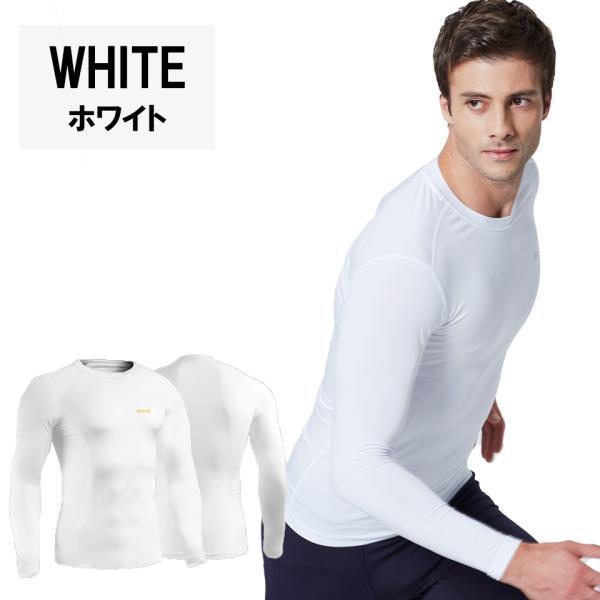 防寒インナー アンダーシャツ 長袖 丸首 ハイネック 防寒 ロングタイツ メンズ 上下セット 防寒着 アンダーウェア コンプレッションウェア EXIO エクシオ|fuerzajapan|15